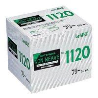 【新規受注停止中】No.1120 Eマスクライト 2PLY (オーバーヘッドタイプ) 50枚入り×60箱【3,000枚】