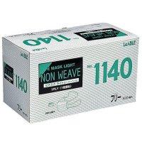 【新規受注停止中】No.1140 Eマスクライト 1PLY (オーバーヘッドタイプ) 100枚入り×50箱【5,000枚】