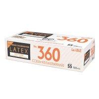 【新規受注停止中】No.360 ラテックス ノンパウダー 指先エンボス SS 【2000枚入り】(100枚×20箱)