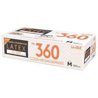 【新規受注停止中】No.360 ラテックス ノンパウダー 指先エンボス M 【2000枚入り】(100枚×20箱)