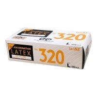 【新規受注停止中】No.320 ラテックス ノンパウダー クロリネーションエンボスタイプ L 【2000枚入り】(100枚×20箱)