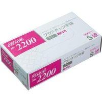 【新規受注停止中】バリアローブ No.2200 プラスチック手袋 ライト (粉付き) S 100枚入り×20箱【2,000枚】