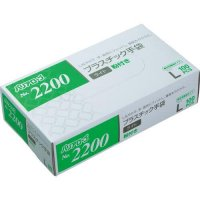 【新規受注停止中】バリアローブ No.2200 プラスチック手袋 ライト (粉付き) L 100枚入り×20箱【2,000枚】
