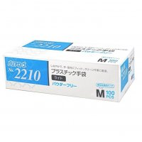 【新規受注停止中】バリアローブ No.2210 プラスチック手袋 ライト (パウダーフリー) M 100枚入り×20箱【2,000枚】