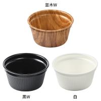 MFPドリスカップ142 黒/白/並木 本体/中皿/蓋 30個入り×20袋【600個】