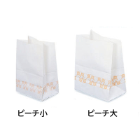ケーキ袋 ピーチ 小/大