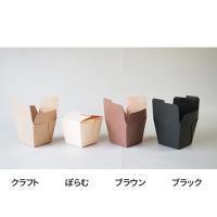 デリメイトプライム7070 ブラック/ブラウン/ぽらむ/クラフト 【400個入り】
