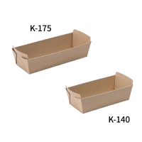 ベイキング テーパートレイ 無地 KL-140/KL-175 【500枚入り】(50枚×10束)