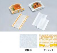 デリカパック No.14/No16 晒無地/デリシャス 【4000枚入り】