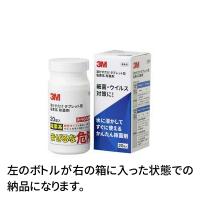 3M 溶かすだけ タブレット型塩素系除菌剤 20錠 【10本入り】