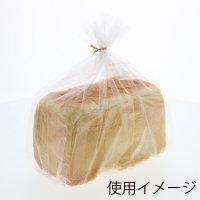 HEIKO PP食パン袋 1.5斤用 【500枚入り】