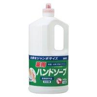 業務用カネヨ薬用ハンドソープ 1400ml 【8本入り】