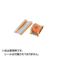 OKボックスⅡ GZ袋(70幅) キング70 500枚×4【2000枚】