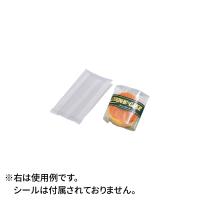 OKボックスⅡ GZ袋(70幅) 透明無地70 500枚×4【2000枚】