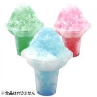 東罐興業 プチフラワーカップ クリアーSB 50個×12袋【600個】