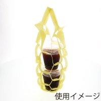 HEIKO 不織布テイクアウト袋 のび×2バッグ M イエロー 100枚×20【2000枚】
