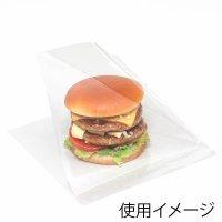 HEIKO OPPバーガー袋 20-20 無地 【500枚入り】(100枚×5)