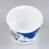 UFカップ105-360 氷 【2000個入り】(100個×20)