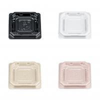 UFパルチェ1 黒/ホワイト/ミラパール/ミラピーチ/本体/蓋 50個×40【2000個】
