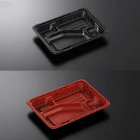 CTガチ弁 IK23-17C2 黒/赤 身/蓋 【900個入り】(50個×18)