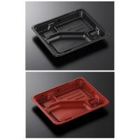CTガチ弁 IK24-20C2 黒/赤 身/蓋 【800個入り】(50個×16)