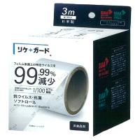 リケガードV 抗ウイルス・抗菌ソフトロール 【8箱入り】
