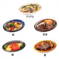 TPボレノ M24-18 アリアG/紺/赤茶/緑/黄 身/蓋 【450個入り】(50個×9)