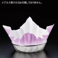 M33-274 紙すき鍋 舞 紫 【300枚入り】
