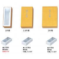 カステラ箱 金カステラ 1斤用/2斤用 【100枚入り】