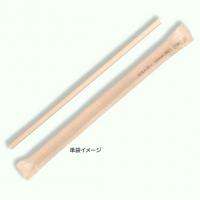 竹ストロー 6mm×210mm 平口 単袋 【4000本入り】(400本×10)