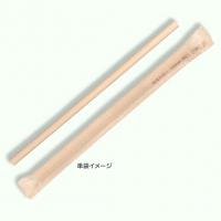 竹ストロー 8mm×210mm 平口 単袋 【3000本入り】(300本×10)
