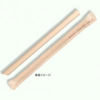 竹ストロー 12mm×210mm 斜口 単袋 【1400本入り】(140本×10)