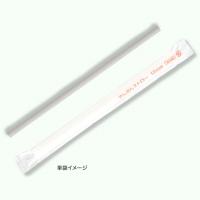 でんぷんストロー 6mm×210mm 平口 単袋 【5000本入り】(250本×20)