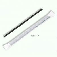 紙ストロー 6mm×210mm 平口 黒 単袋 【2000本入り】(500本×4)