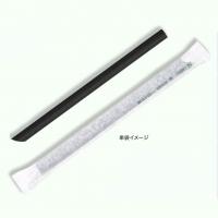 紙ストロー 12mm×210mm 斜口 黒 単袋 【1800本入り】(300本×6)