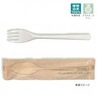 フォークPLA 個包装 【2000本入り】(50本×40袋)