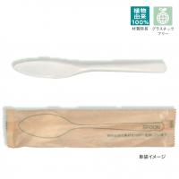 ナイフPLA 個包装 【2000本入り】(50本×40袋)