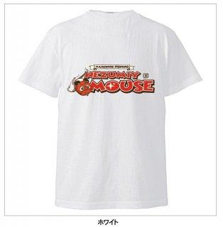 ねずみーマウス Tシャツ (No.25:ホワイト/バックプリント)Lサイズ