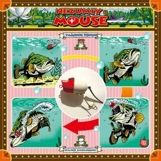 ねずみーマウス アートボックス<四コマ> (ホームページからの販売はしていません)
