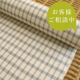 みさやま紬 横山俊一郎作/    草木染料 ・ 栗  渋木 藍 山漆