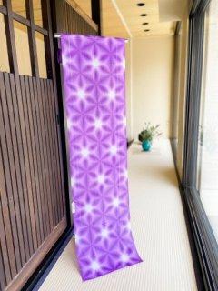 藤井絞謹製 浴衣 綿麻紅梅地 紫クリスタル