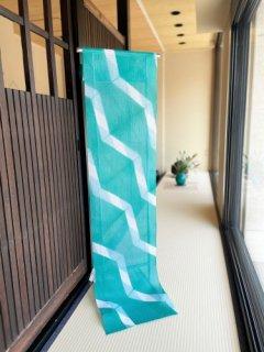 藤井絞謹製 浴衣 ピーコックグリーン地 板〆絞