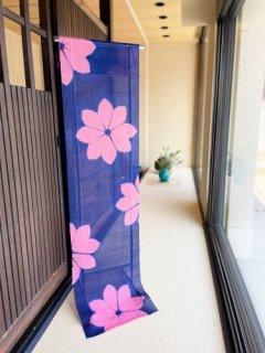 藤井絞謹製 浴衣 紺青地 板〆絞