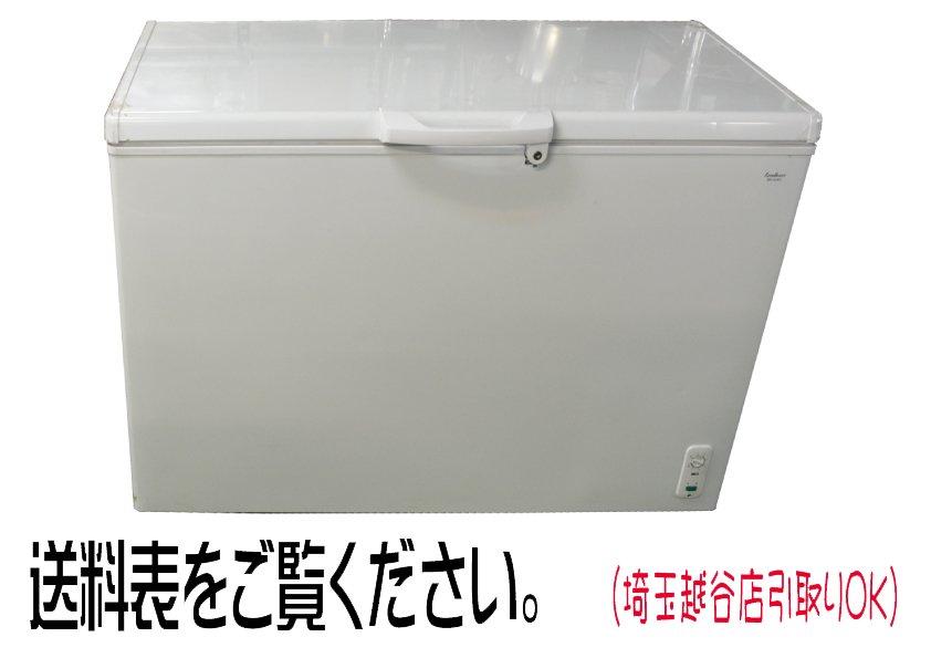 三ツ星貿易 冷凍ストッカー(上開きタイプ)MA-6365 365L 未使用☆92992【期間限定価格】<img class='new_mark_img2' src='https://img.shop-pro.jp/img/new/icons3.gif' style='border:none;display:inline;margin:0px;padding:0px;width:auto;' />