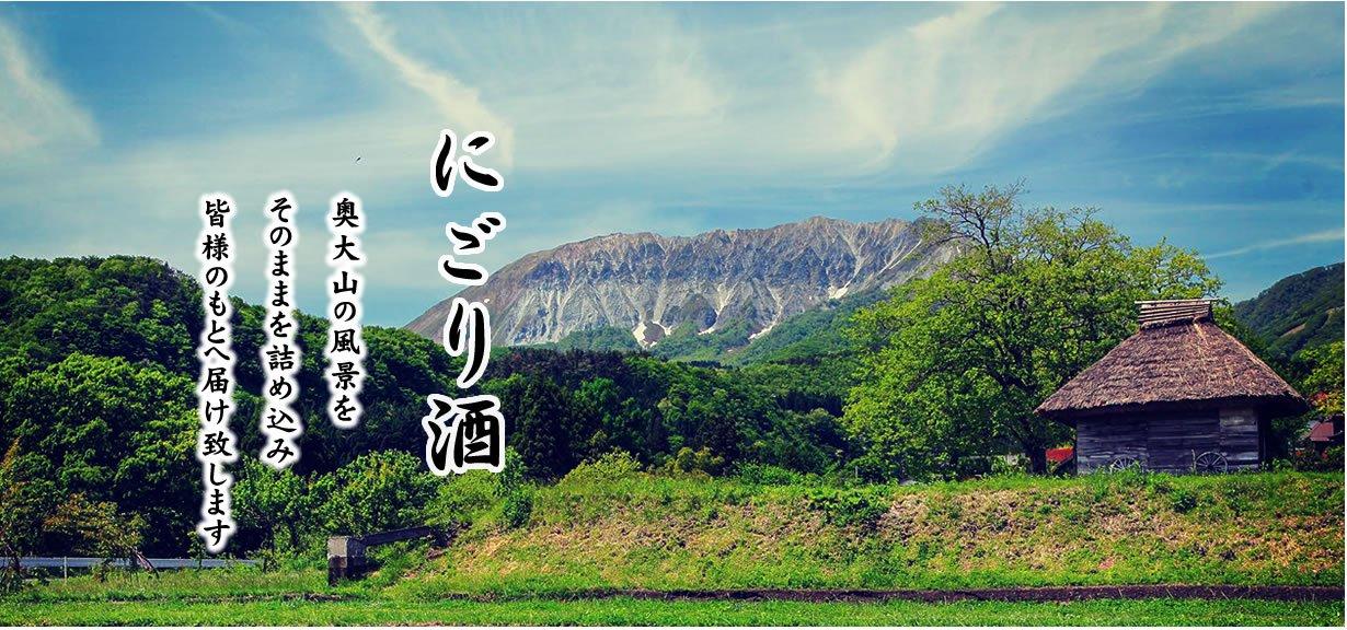 【秀峰】岩泉 にごり酒 300ml