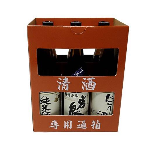 にごり酒・純米酒・生酛・純米吟醸・天の蛍・奥大山の雫 6本180mlセット