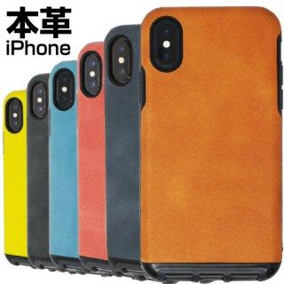 iphone xr ケース iphone11 iphoneSE (第2世代) iphone8 iphone7 iphone11 pro  iphone xs スマホケース レザー耐衝撃
