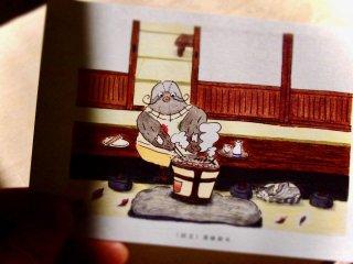 絵葉書#4 (回文)美味炭火