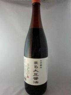 天然醸造  まる大豆醤油 1.8リットル