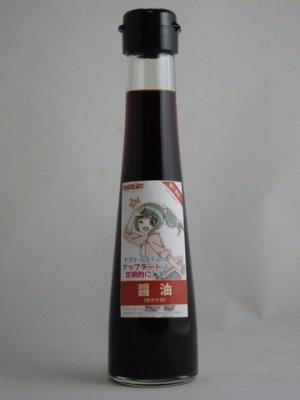 本返し製法 卵かけご飯醤油(アニメキャラクターa)120ml